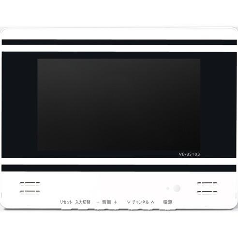 【送料無料】TWINBIRD VB-BS103WD ホワイト [10V型浴室テレビ (地上 ホワイト・BS・110度CS対応)], PP ラボ:6e4812c0 --- sunward.msk.ru