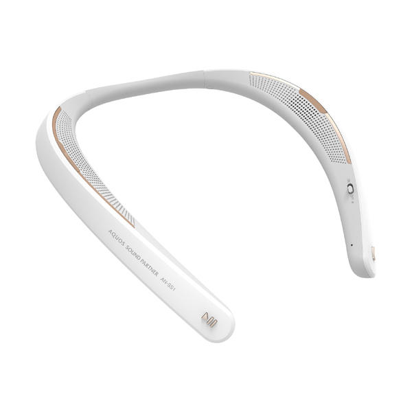 【送料無料】SHARP AN-SS1-W ホワイト AQUOSサウンドパートナー [ウェアラブルネックスピーカー]