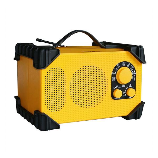 【送料無料 GBR-3D】WINTECH/廣華物産 GBR-3D [AM/FM防塵防滴現場ラジオ], 上越市:e28aa095 --- sunward.msk.ru