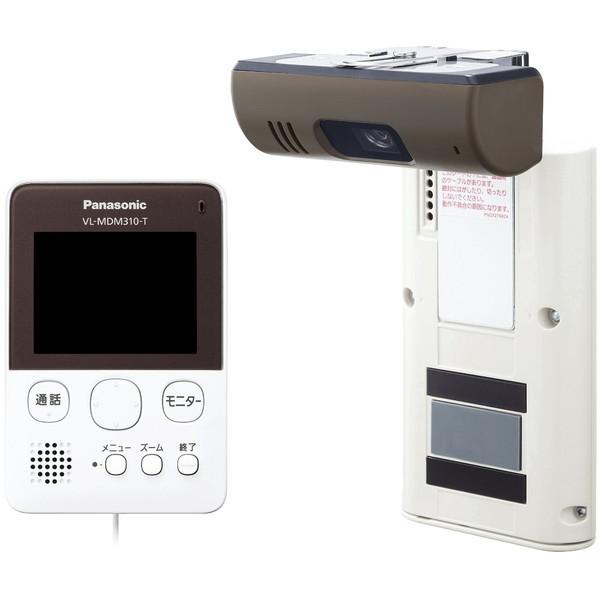 【送料無料】PANASONIC VL-SDM310-T ブラウン ドアモニ [ワイヤレスドアモニター (乾電池式)]