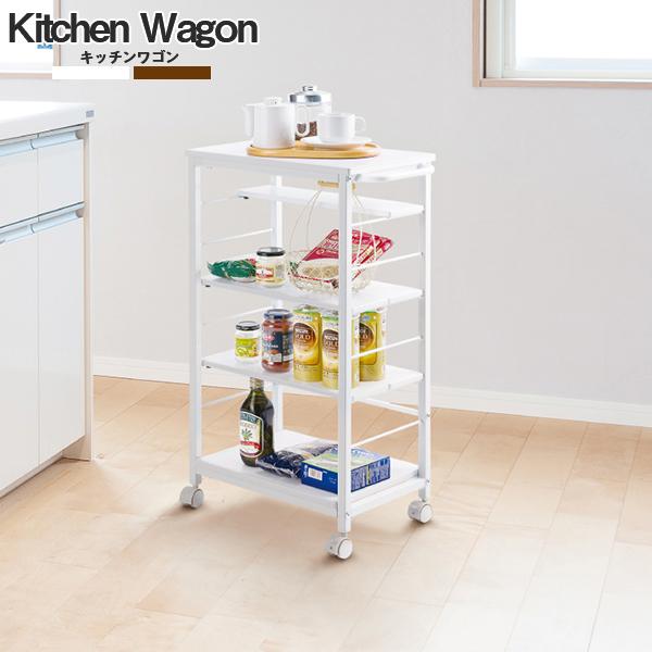 ランキングTOP5 棚板の高さ変更可能 お買い得品 キッチンワゴン ワゴン 収納 キッチン収納 ラック キャスター付き ホワイト フクダクラフト キッチン KW-5385 WH