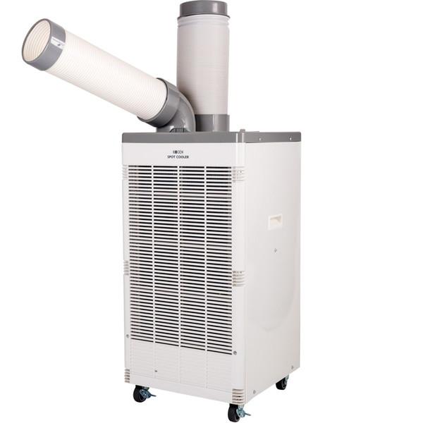 広電 KSA250D [スポットクーラー(自動首振排熱ダクト付)]