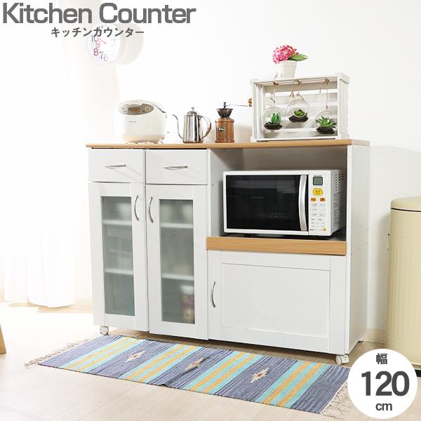 キッチンカウンター 幅120 カウンターテーブル 食器棚 引き戸 レンジ台 キッチンワゴン 収納 ガラス扉 引出し コンセント 北欧 シンプル おしゃれ ホワイト 白 ナチュラル 組み立て
