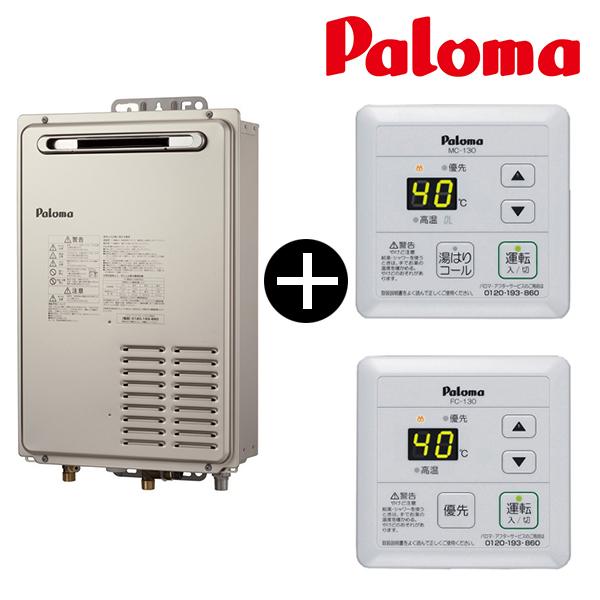 【送料無料】PH-1003W-LP + スタンダードリモコン セット [ガス給湯器 (プロパンガス用) 給湯専用 屋外壁掛型コンパクト 10号] 【10号】 設置工事 工事 可 取替 取り替え 交換