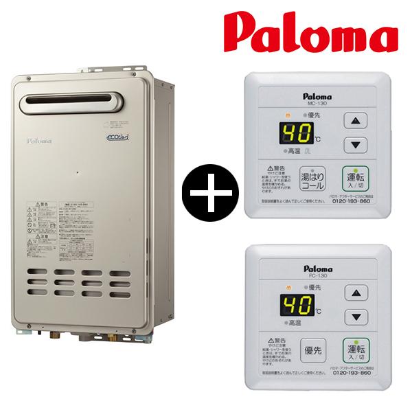 【送料無料】PH-E2404AWL-LP + エコジョーズ スタンダードリモコン セット [ガス給湯器 (プロパンガス用) 給湯専用 屋外壁掛型 24号] 【24号】 設置工事 工事 可 取替 取り替え 交換
