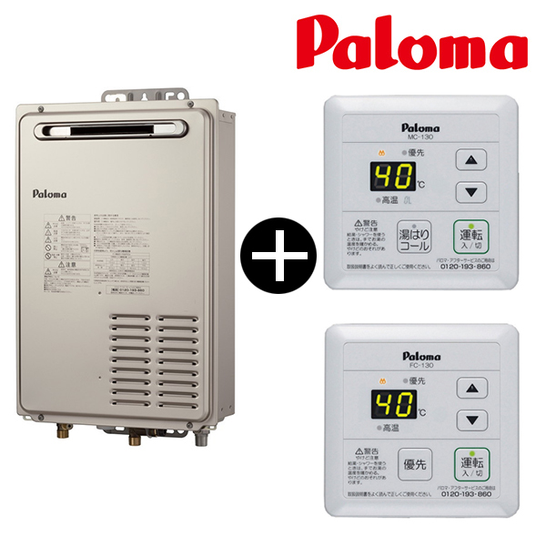 【送料無料】PH-1603AW-LP + スタンダードリモコン セット[ガス給湯器 (プロパンガス用) 給湯専用 屋外壁掛型コンパクト 16号] 【16号】 設置工事 工事 可 取替 取り替え 交換