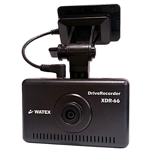 【送料無料】watex XDR-66S-B [ドライブレコーダー(スタンダード配線タイプ)]