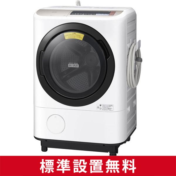 【送料無料】日立 BD-NX120BL(N) シャンパン ヒートリサイクル 風アイロン ビッグドラム [ドラム式洗濯乾燥機 (洗濯12.0kg/乾燥6.0kg・左開き)]