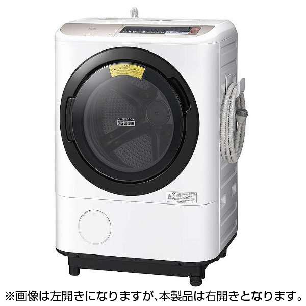【送料無料】日立 BD-NX120BR(N) シャンパン ヒートリサイクル 風アイロン ビッグドラム [ドラム式洗濯乾燥機 (洗濯12.0kg/乾燥6.0kg・右開き)]