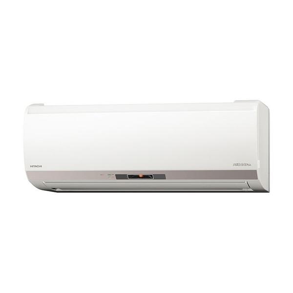 【送料無料】日立(HITACHI) RAS-EK25H2(W) スターホワイト メガ暖 白くまくん EKシリーズ(寒冷地向け) [エアコン(主に8畳用・200V対応)]