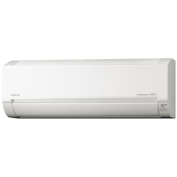 日立 RAS-D28J スターホワイト ステンレス・クリーン 白くまくん Dシリーズ [エアコン (主に10畳用)]