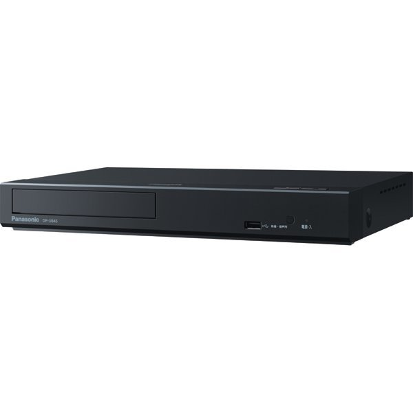 PANASONIC DP-UB45-K ブラック [4K Ultra HD ブルーレイプレーヤー (再生専用)]