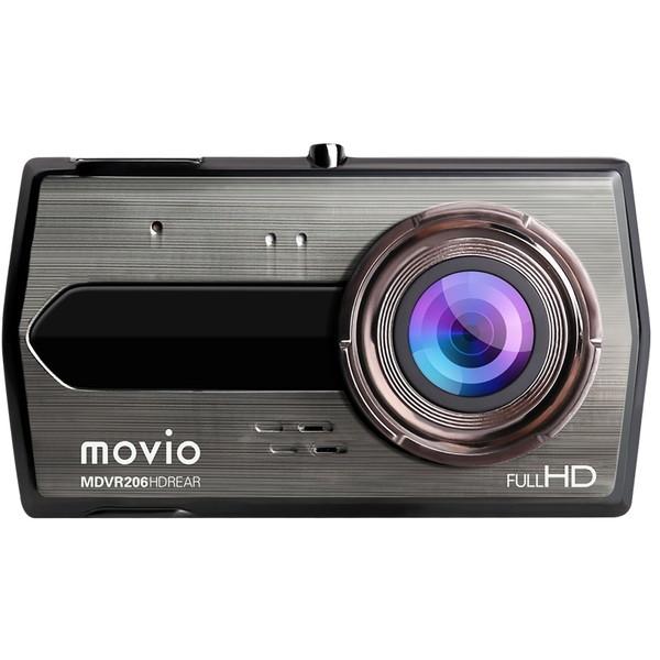 ナガオカ nagaoka ドライブレコーダー 高画質HDリアカメラ搭載 前後2カメラ 上書き録画 MDVR206HDREAR あおり運転防止 広範囲 自動センサー 駐車モード 多機能