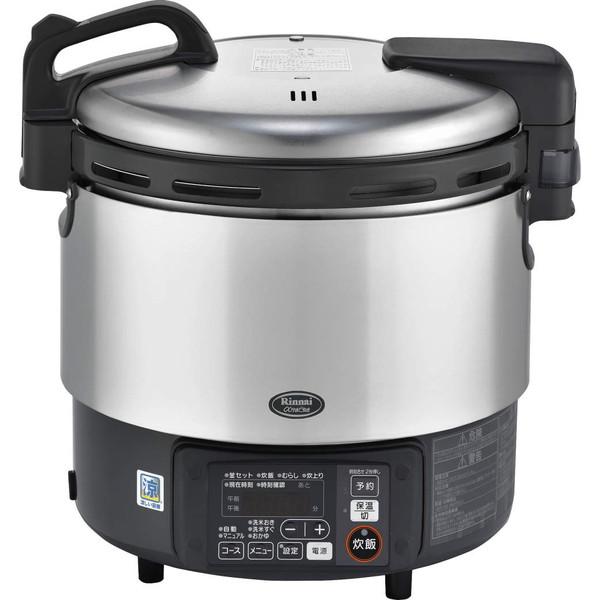 Rinnai RR-S200GV-LP [ガス炊飯器 (プロパンガ用・2升)]