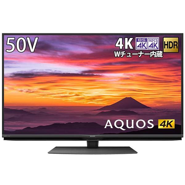SHARP 4T-C50BN1 AQUOS [50V型 地上・BS・110度CSデジタル 4K内蔵 液晶テレビ]