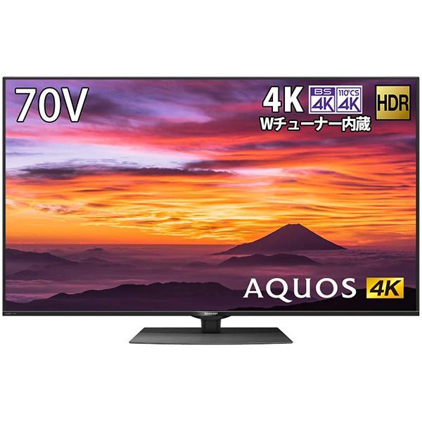 SHARP 4T-C70BN1 AQUOS [70V型 地上・BS・110度CSデジタル 4K対応 液晶テレビ]【代引き・後払い決済不可】