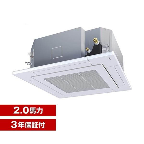 東芝 業務用エアコン RUSA05033X スーパーパワーエコゴールド 天井カセット4方向 2馬力 シングル 三相200V ワイヤレス メーカー直送