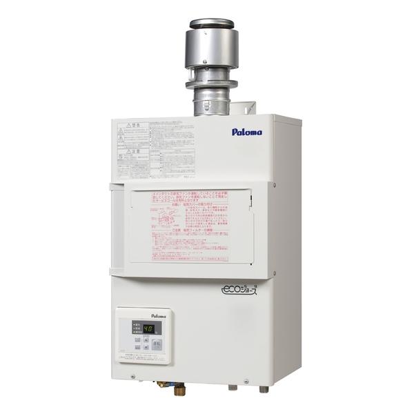 パロマ PH-E2400HE 13A [ガス給湯器 (都市ガス用) 24号 業務用排気フード対応型 エコジョーズ]