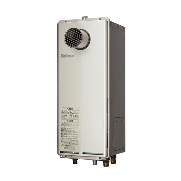 パロマ FH-S2010AT2L 13A T-ino SLIM(ティーノスリム) [ガス給湯器 (都市ガス用) 20号 PS扉内前方排気延長型(BL認定品) オートタイプ]