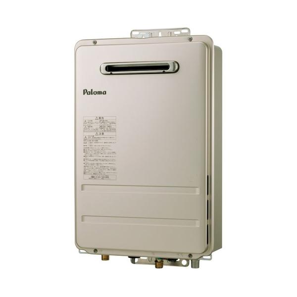 パロマ PH 1615AWL 13A [ガス給湯器 (都市ガス用) 16号 屋外壁掛・PS標準設置型(BL認定品) 給湯専用 (オートストップ)]
