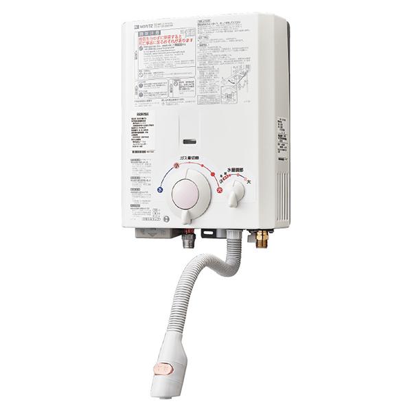 NORITZ GQ-531MW-13A 531シリーズ [ガス小型湯沸器(都市ガス用・5号・給湯専用・台所専用・屋内壁掛形)]