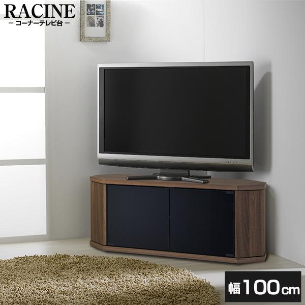 テレビ台 コーナー テレビボード コーナー型 テレビラック コーナーテレビ台 幅100cm キャスター付き 薄型テレビ42V対応 朝日木材加工 RCA-1000AV-CR ラシーヌ