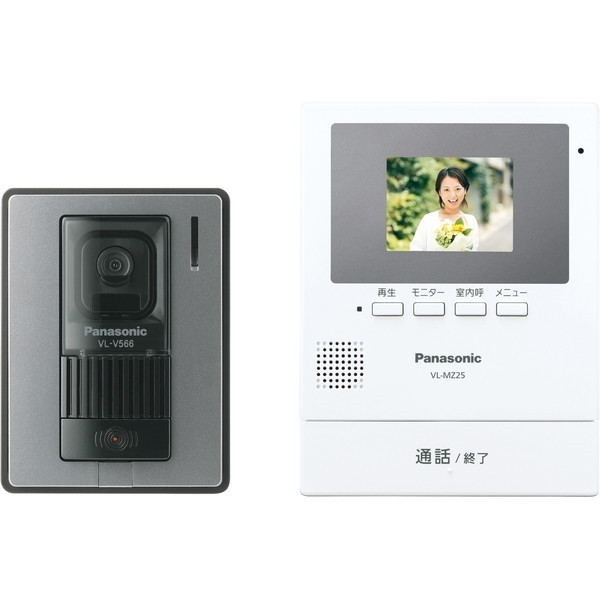 留守でも来訪者をあとから確認できる 録画機能搭載 パナソニック 2020モデル VL-SE25K カラーテレビドアホン 録画機能 火災報知器連動 モニター機能 卓抜 防犯 LEDライト セキュリティ
