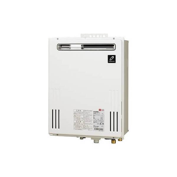 【送料無料】パーパス GX-1600AW-1-LP GXシリーズ [ガスふろ給湯器 (LPガス・16号・オート・屋外壁掛形)] 【16号】 設置工事 工事 可 取替 取り替え 交換