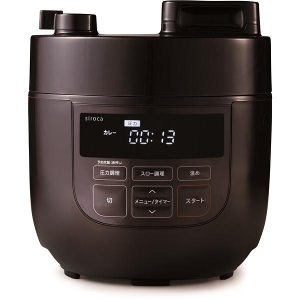 【送料無料】siroca SP-D131-B ブラウン クックマイスター [電気圧力鍋 (スロー調理機能付き)]