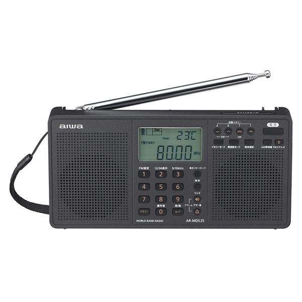 AIWA AR-MDS25 パールブラック [ワイドFM ステレオラジオ]