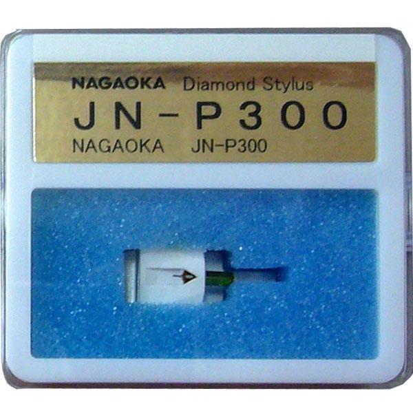 nagaoka JN-P300 [MP-300(H)用交換針]