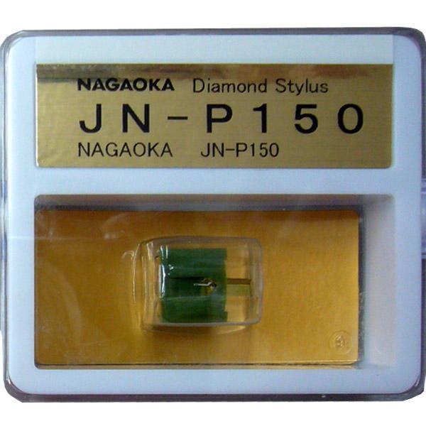 nagaoka JN-P150 [MP-150(H)用交換針]