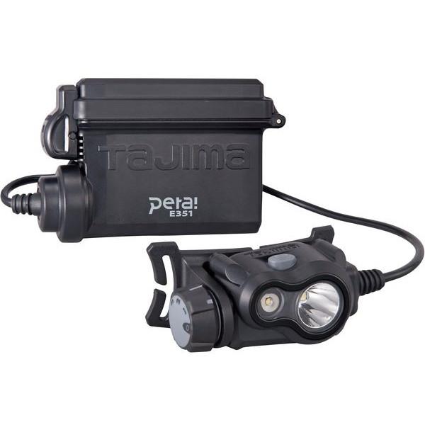 ワンプッシュで選べる3照射切替プロ用ヘッドライト タジマ ペタLEDヘッドライト E351セット BK ブラック 激安セール 爆買い新作