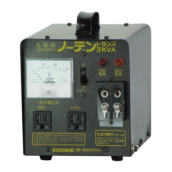スズキッド SNT-312 [ポータブル昇圧・降圧変圧器 ノーデントランス]