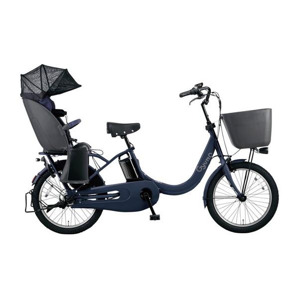 PANASONIC BE-ELRD03-V マットネイビー ギュット・クルームR・DX [電動アシスト自転車(20インチ・内装3段変速)]【同梱配送不可】【代引き不可】【本州以外配送不可】