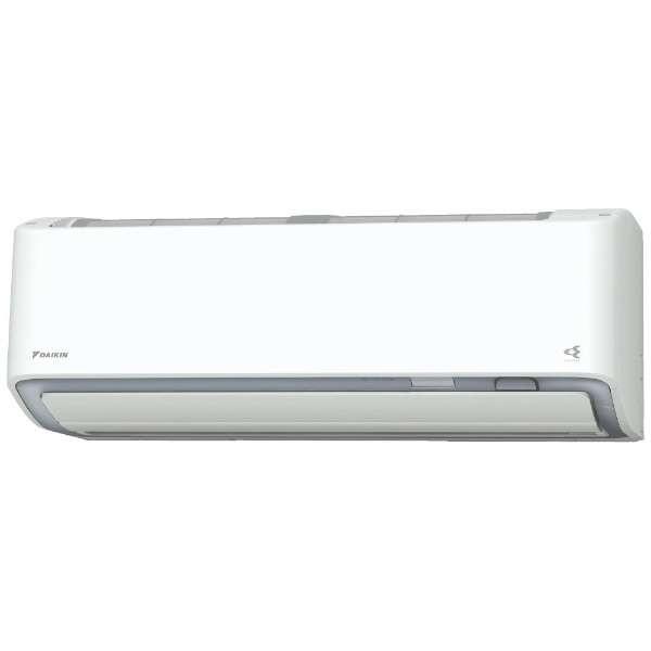 DAIKIN S56XTDXV-W ホワイト スゴ暖 DXシリーズ [エアコン (主に18畳用・単相200V・室外電源)] 2020年