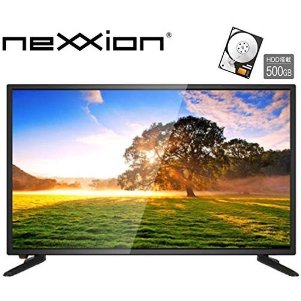 nexxion FT-A2408HB ブラック [24V型 地上デジタル ハイビジョン 液晶テレビ ※BS・CS非対応]