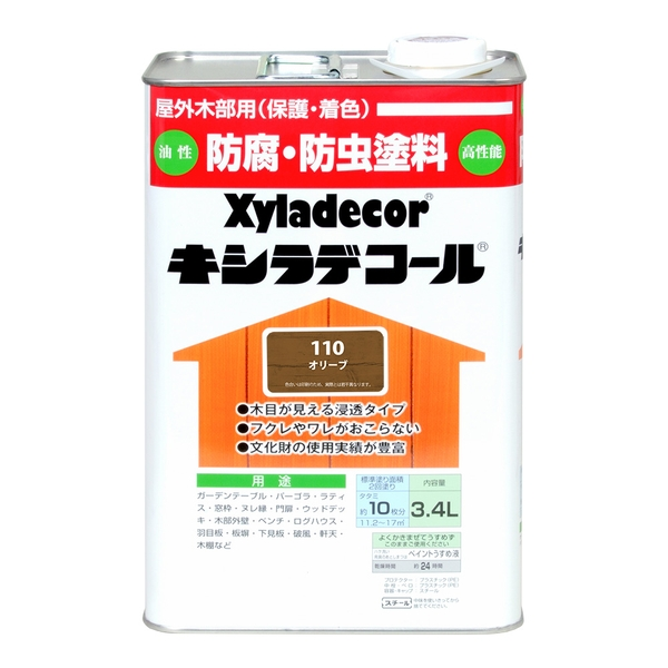 カンペハピオ キシラデコール オリーブ 3.4L