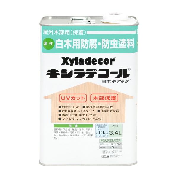 カンペハピオ キシラデコール 白木 やすらぎ 3.4L