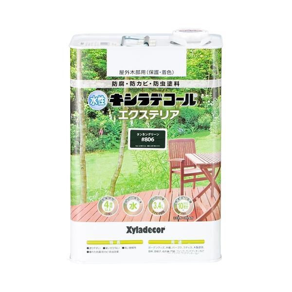 カンペハピオ 水性キシラデコール エクステリアS タンネングリーン 3.4L
