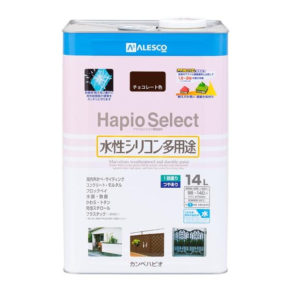カンペハピオ ハピオセレクト チョコレート色 14L