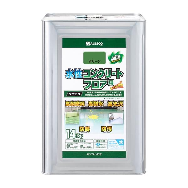カンペハピオ 水性コンクリートフロア用 グリーン 14K