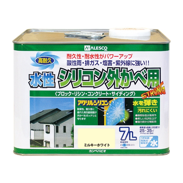 カンペハピオ 水性シリコン外かべ用 ミルキーホワイト 7L