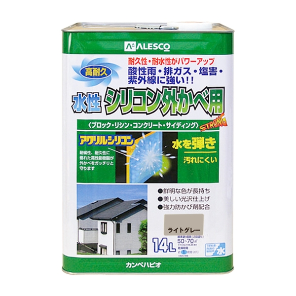 カンペハピオ 水性シリコン外かべ用 ライトグレー 14L