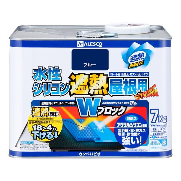 カンペハピオ 水性シリコン遮熱屋根用 ブルー 7K