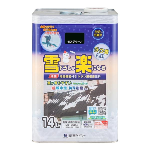 カンペハピオ ラク雪塗料 モスグリーン 14L