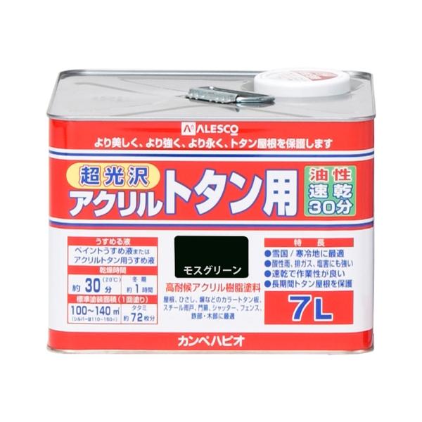 カンペハピオ アクリルトタン用 モスグリーン 7L