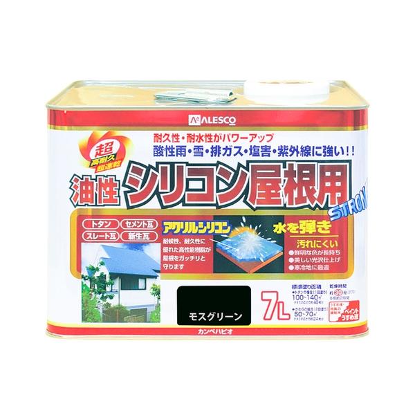 カンペハピオ 油性シリコン屋根用 モスグリーン 7L