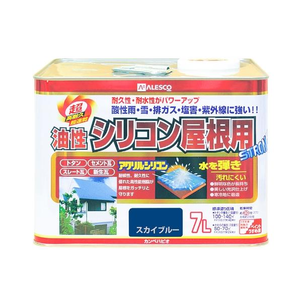 カンペハピオ 油性シリコン屋根用 スカイブルー 7L