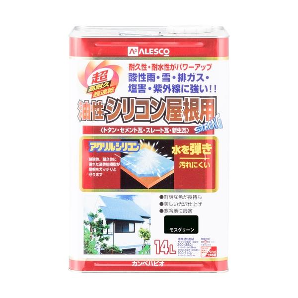 カンペハピオ 油性シリコン屋根用 モスグリーン 14L